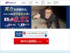 SBI FXトレード – 口コミ・評判