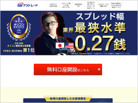 sbifx 公式サイト