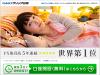 FXネオ(GMOクリック証券) – 口コミ・評判